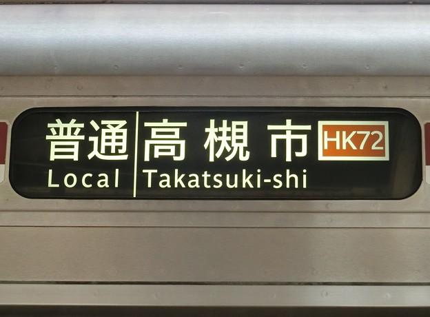大阪メトロ66系:普通 高槻市(HK72)