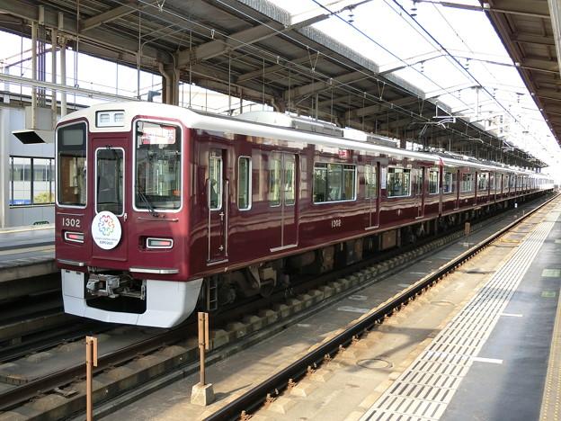 阪急:1300系(1302F)-04