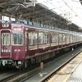 Photos: 阪急:5300系(5323F)-01