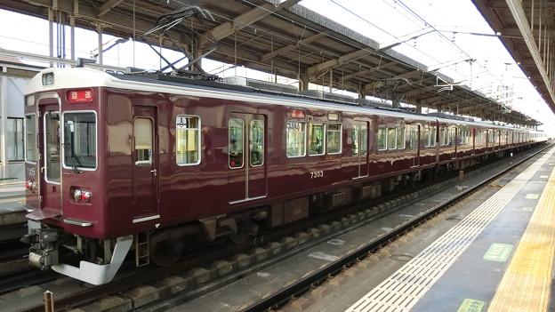 阪急:7300系(7303F)-05