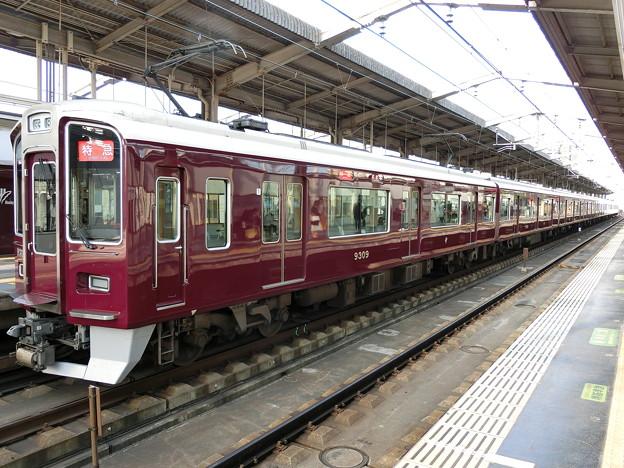 阪急:9300系(9309F)-02