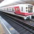 Photos: 北大阪急行:8000系(8003F)-03