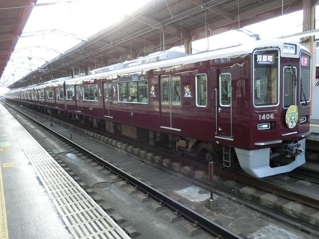 阪急:1300系(1306F)-01