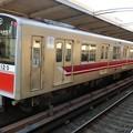 Photos: 大阪メトロ:10系(1120F)-01