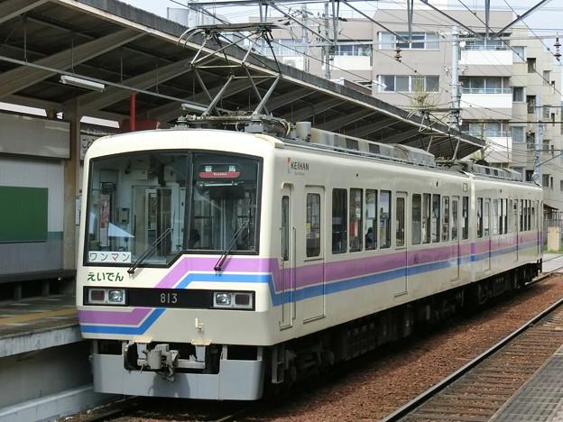 叡電:デオ810形-05