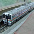 模型:JR東海213系5000番台-03