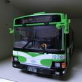 Photos: 1/32 バス: 日野ブルーリボン(神戸市交通局)-02