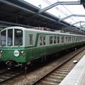 写真: 神戸市交通局1000形(1104F)-01