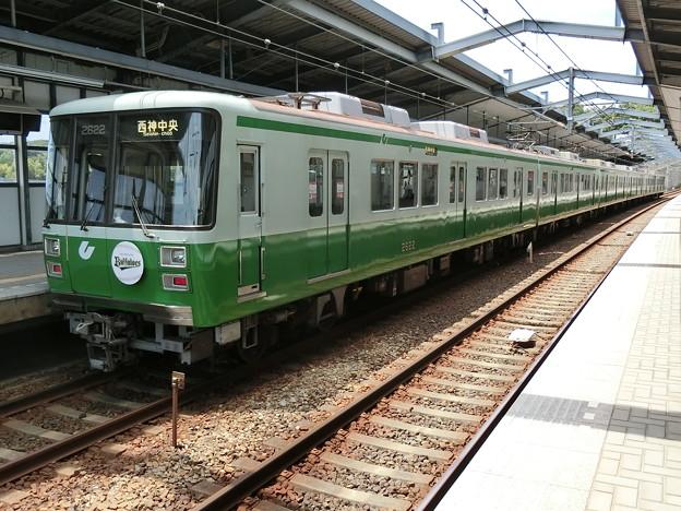 神戸市交通局2000形(2122F)-01