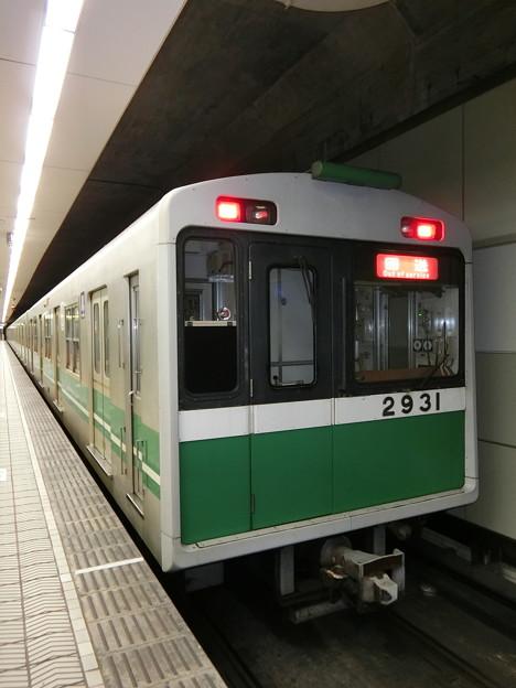 大阪メトロ:20系(2631F)-01