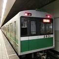 Photos: 大阪メトロ:20系(2631F)-01