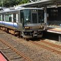 Photos: JR西日本:223系(HE433)-01