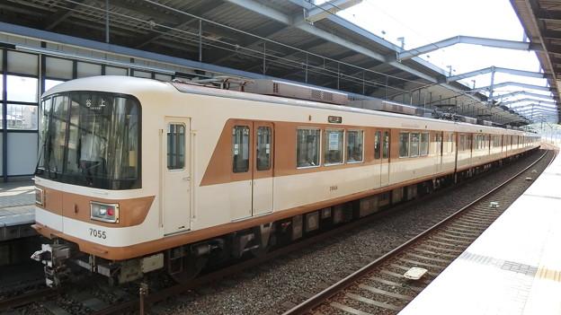 北神急行電鉄7000系(7055F)-01