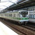 Photos: 神戸市交通局3000形(3123F)-02