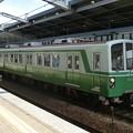 写真: 神戸市交通局1000形(1111F)-01