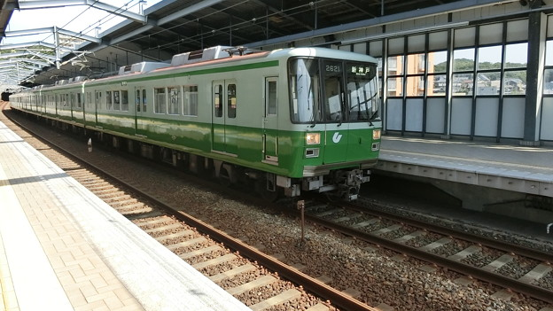 Photos: 神戸市交通局2000形(2121F)-01