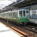 写真: 神戸市交通局1000形(1107F)-01