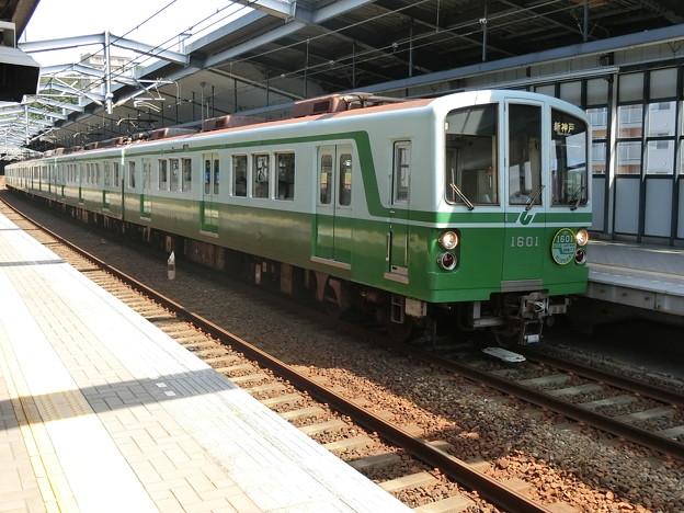 神戸市交通局1000形(1101F)-01