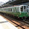 写真: 神戸市交通局1000形(1101F)-01