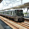 写真: JR西日本:225系(HF425)-01