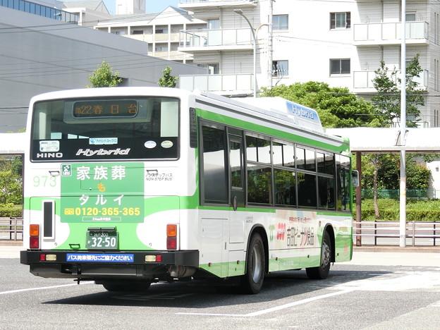 神戸市交通局-024