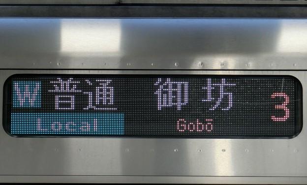 JR西日本225系5100番台: W 普通 御坊 3号車