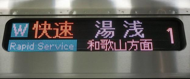 JR西日本225系5100番台: W 快速 湯浅 和歌山方面 1号車