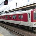Photos: 近鉄:1252系(1264F)・8600系(8608F)-01