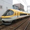 Photos: 近鉄:23000系(23104F)-08