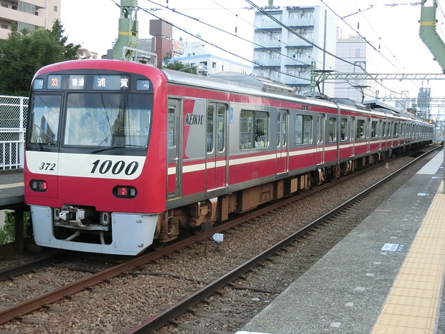 京急:1000形-06