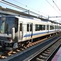 Photos: JR西日本:223系(HE418)・225系(HF431)-01
