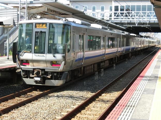 JR西日本:223系(HE431・HE415)-01