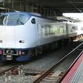 Photos: JR西日本:281系(HA604)-01