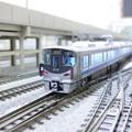 Photos: 模型:JR西日本225系5100番台-01