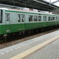 Photos: 神戸市交通局2000形(2119F)-02