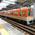 Photos: 阪神:8000系(8233F)-04