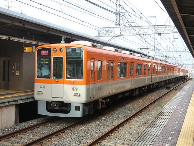 阪神:8000系(8241F)-01