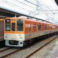 Photos: 阪神:8000系(8241F)-01