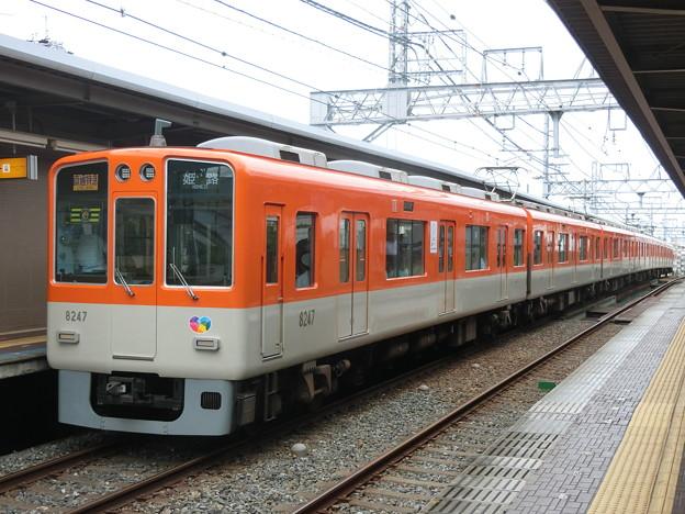阪神:8000系(8247F)-04