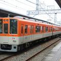 Photos: 阪神:8000系(8247F)-04
