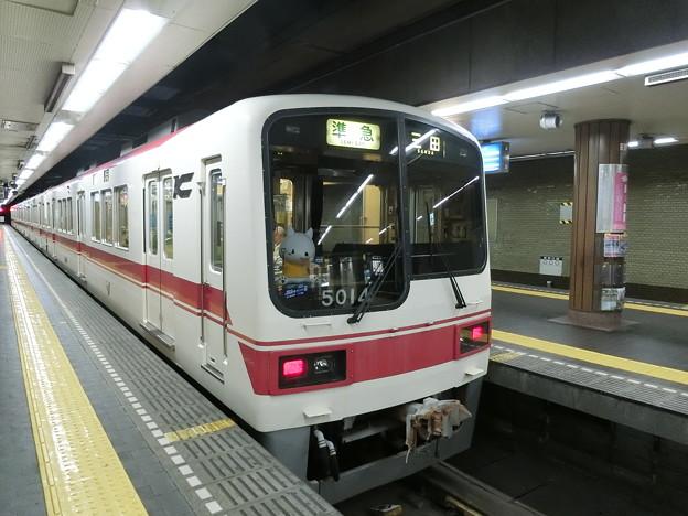 神鉄:5000系-08