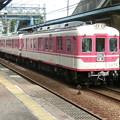 Photos: 神鉄:1100系-06