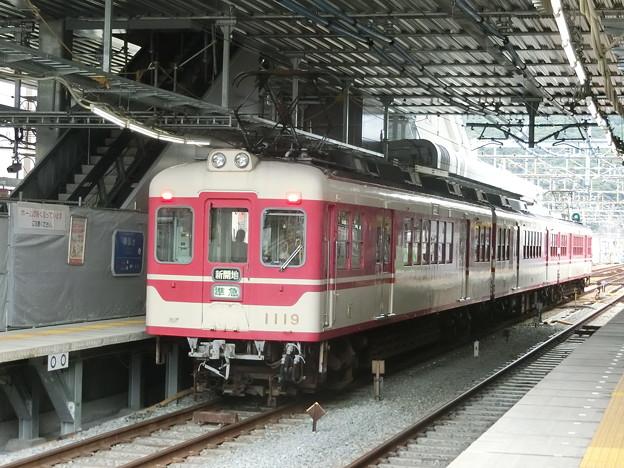 神鉄:1100系-08