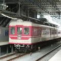 Photos: 神鉄:1100系-08