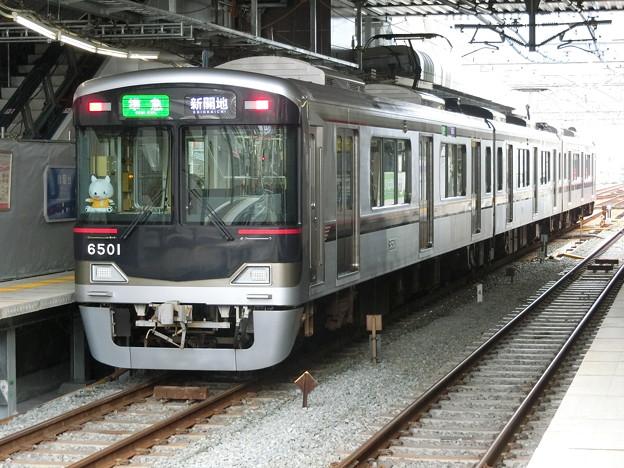 神鉄:6500系-01