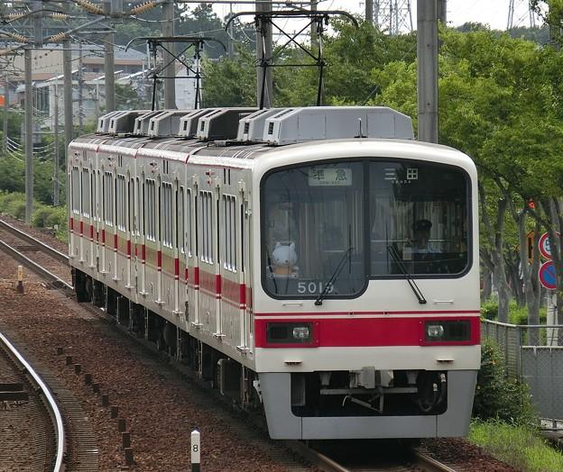 神鉄:5000系-10