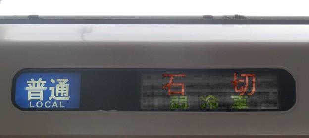 近鉄9820系:普通 石切 弱冷車