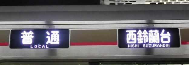 神鉄6500系:普通 西鈴蘭台
