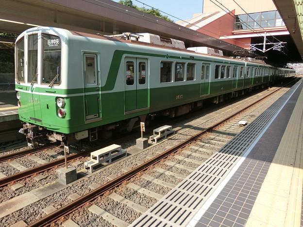 写真: 神戸市交通局1000形(1117F)-02