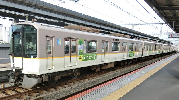 Photos: 近鉄:9820系(9724F)-08